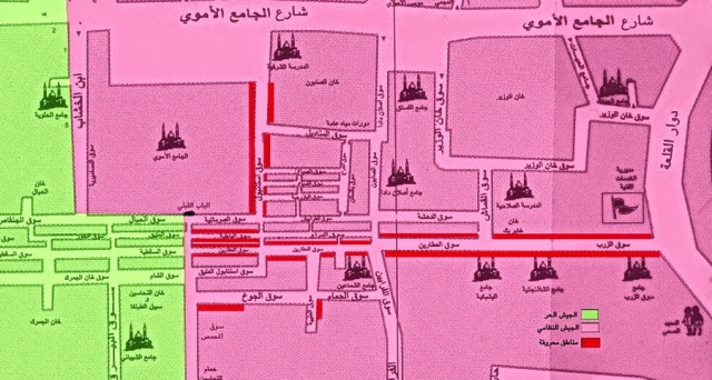 Map showing the positions of the Syrian army and the Free army on the eve of the burning of the great Mosque