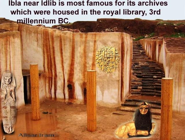 Constructed image: Ibla by Alisar Iram